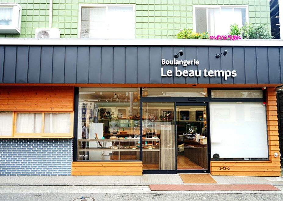 Boulangerie Le beau temps(ル・ボートン)の外観