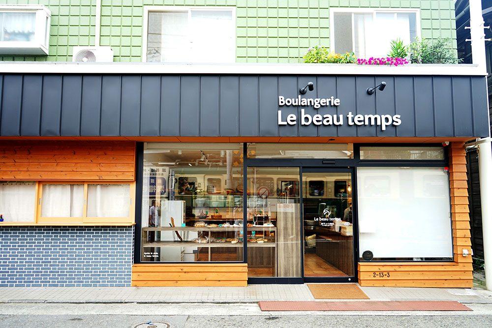 Boulangerie Le beau temps(ル・ボートン)の外観