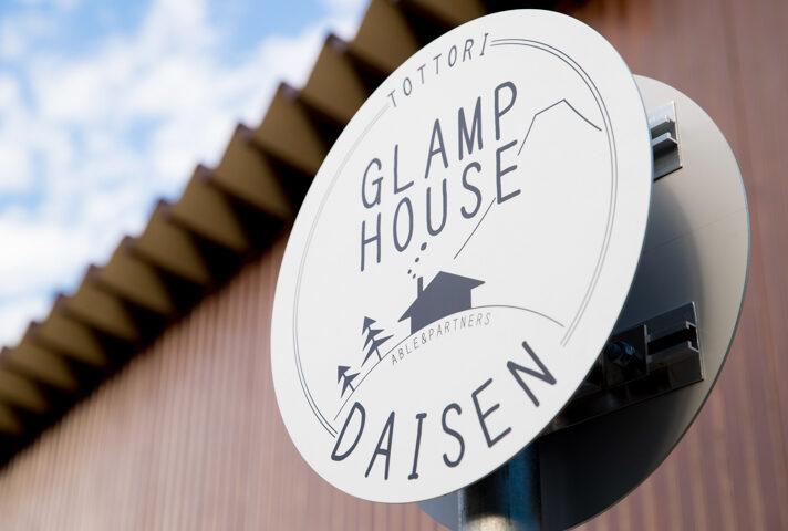 Glamp House DAISENの表札