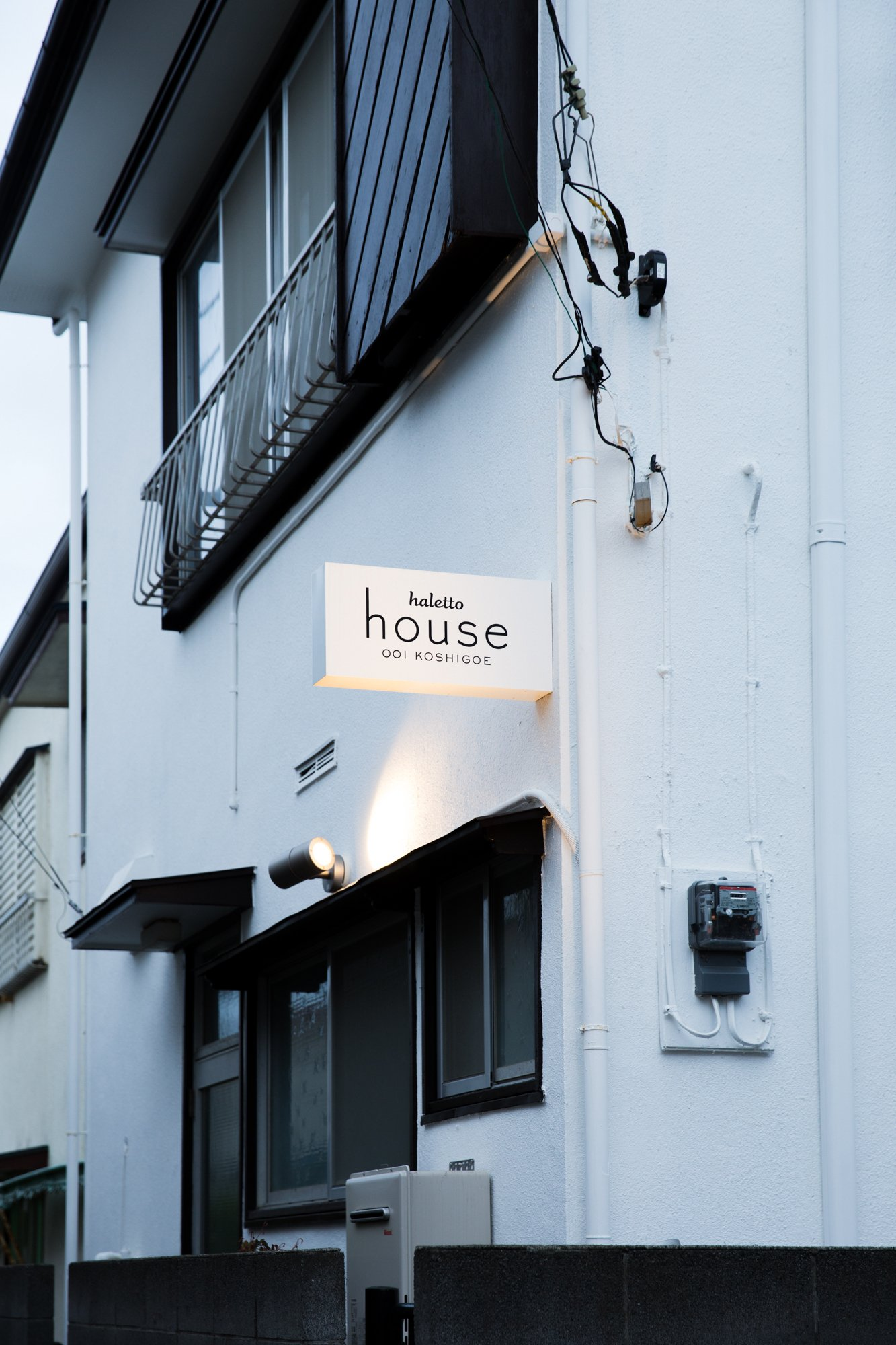 haletto house KOSHIGOEの看板