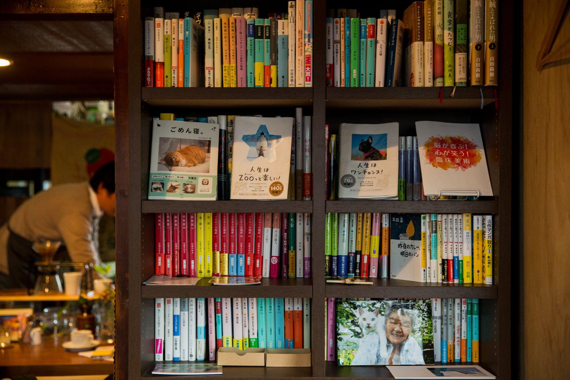 腰越珈琲の本棚