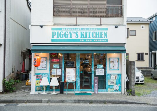 PIGGY'S KITCHENの外観