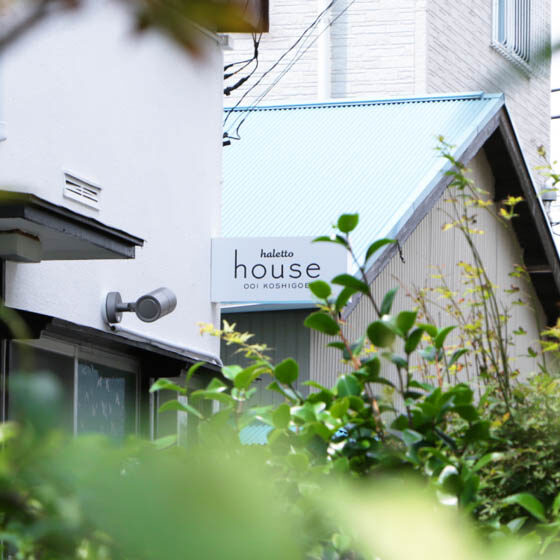 haletto house KOSHIGOEの外観