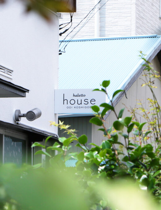 haletto house KOSHIGOE